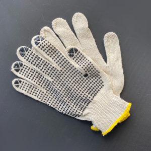 Mr Iceman Protective Gloves